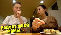 Пригласил японку Маки приготовить русские блины. Вечером на кухне (Видео)