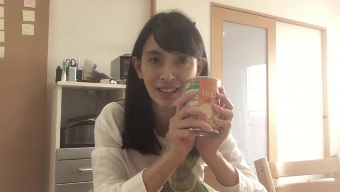 Японский аварийный хлеб в консервной банке (Видео)