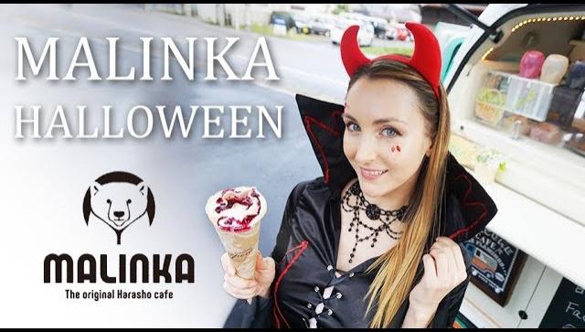 Кафе на колесах MALINKA и ивэнт в стиле Хэллоуин!!! (Видео)
