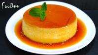 Крем-карамель - ЧУДО десерт из молока и яиц - Видео-рецепт