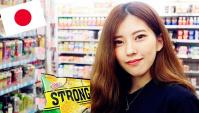 Что можно купить в японском магазине Fix price на 1000р. ЯПОНКА и Японский ФИКС ПРАЙС (Видео)
