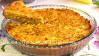 Капустный пирог - Видео-рецепт