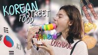 Уличная Еда В Корее! Радужный КорнДог (Видео)