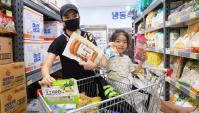 Покупки еды в Корее. Закупились на 5000 рублей! (Видео)