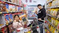 Покупки еды в Корее/Закупились на 5000 рублей! (Видео)