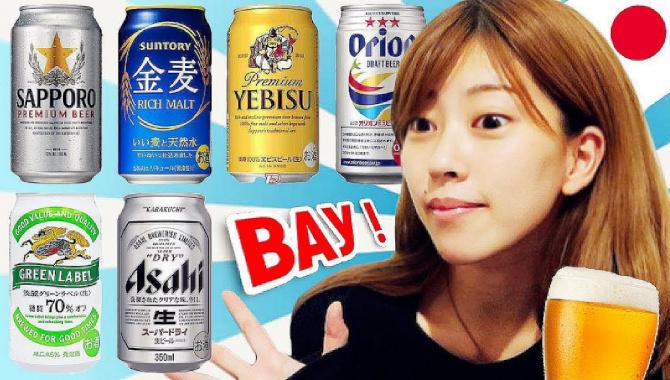 Отношение ЯПОНЦЕВ к алкоголю. Что пьют японцы? Пробуем 6 видов японского пива с ЯПОНКОЙ (Видео)