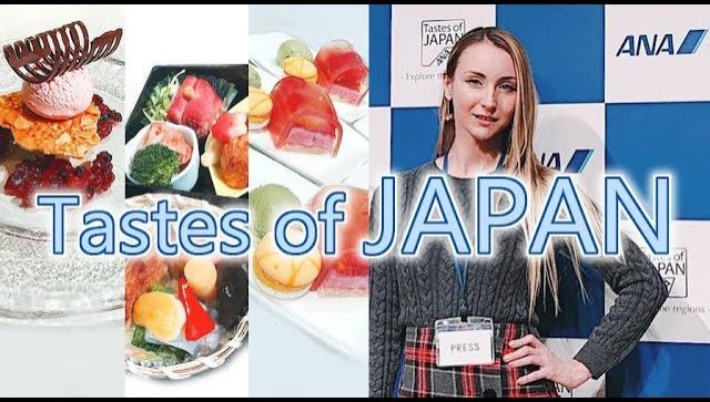 Дегустация еды японской авиакомпании ANA первого и бизнесс класса (Видео)