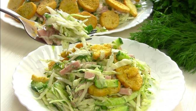 Салат из Капусты с сухариками - Видео-рецепт