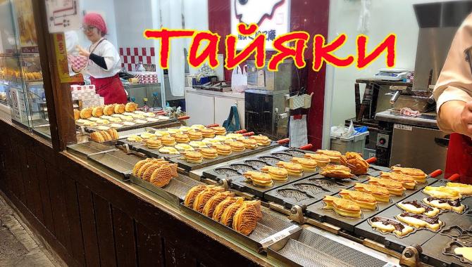 Тайяки в Японии. Японский стрит фуд. Японская кухня в Токио (Видео)