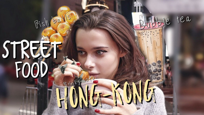 Уличная Еда Гонконга - Тухлый Тофу и Рисовый Ролл (Видео)