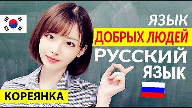 Мнение кореянок. Русский язык – язык добрых людей! Корейский супермаркет. Дикие Цены на продукты! (Видео)