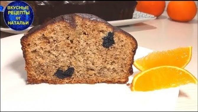 Вкусный Ореховый КЕКС - Видео-рецепт