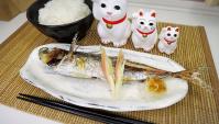 Японская рыба - способ разделки и приготовления (Японская ставрида)