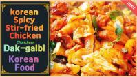 Корейская Еда - Острая жареная курица (Видео)