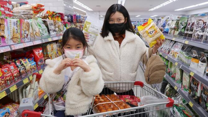 Как мы питаемся в Корее во время карантина. Покупка еды в Корее (Видео)