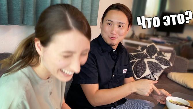 Муж японец пробует квас и окрошку на квасе впервые (Видео)