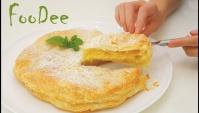 Миндальный пирог из слоеного теста - Видео-рецепт