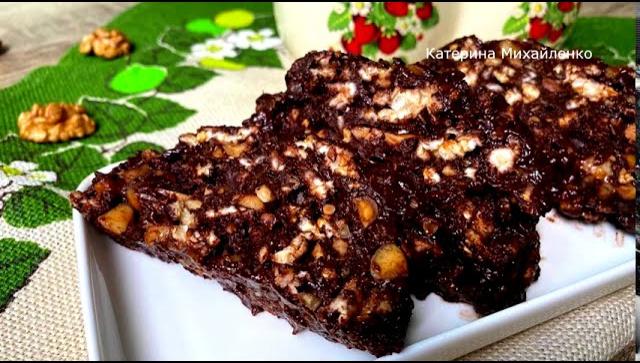 Шоколадный десерт без выпечки - Видео-рецепт