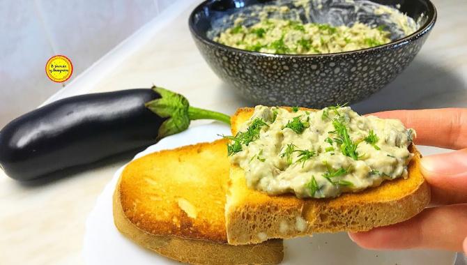 Обалденная закуска из баклажан - Видео-рецепт