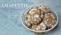 Изумительное ИТАЛЬЯНСКОЕ печенье АМАРЕТТИ - Видео-рецепт
